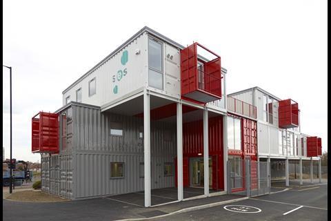 SES building 2